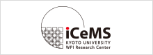 iCeMS : Institute for Integrated Cell-Material Sciences (iCeMS),京都大学