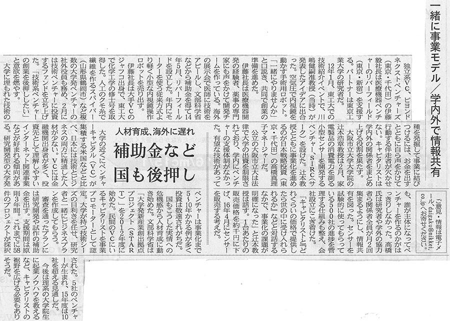 Nikkei2_04302015