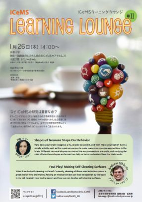 learning lounge JP